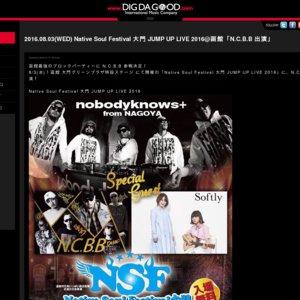 Native Soul Festival 大門 JUMP UP LIVE