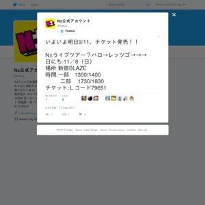 N±ライブツアー?ハロ→レッツゴ→→→(第一部)
