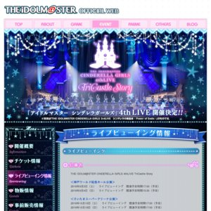 THE IDOLM@STER CINDERELLA GIRLS 4thLIVE TriCastle Story Starlight Castle DAY1 ライブビューイング各会場