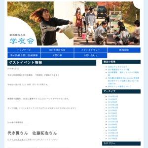 新潟薬科大学 2016年新薬祭 2日目 代永翼さん 佐藤拓也さん  によるトークショー