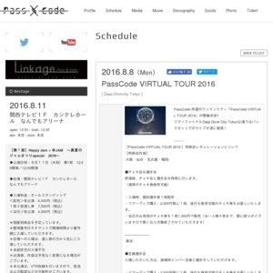 PassCode VIRTUAL TOUR 2016 東京