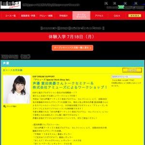 ESP大阪校 トークセミナー