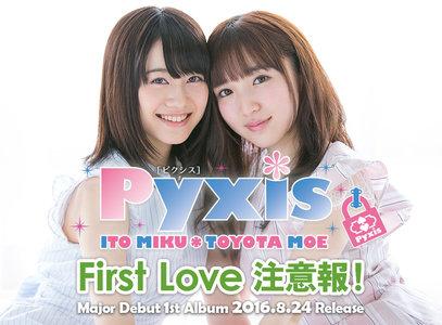 Pyxis『First Love 注意報!』リリースイベント(SHIBUYA TSUTAYA)