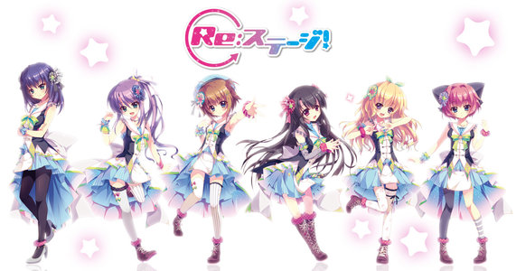 Re:ステージ!キラリン☆感謝祭〜集まれ!リメンバーズ第2部