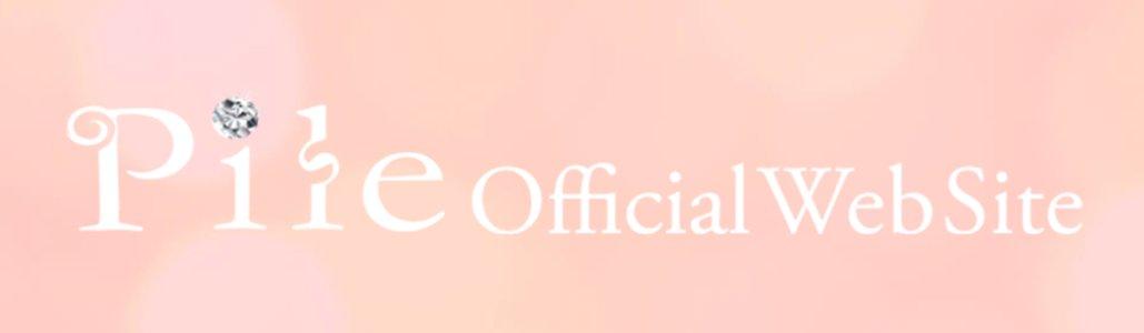 Pile 2016亞洲巡迴演唱會 臺北站