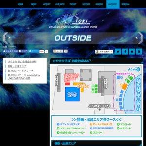 アニサマ2016刻‐TOKI‐ステージ 8/28 LIVE DAM STADIUMスペシャルステージ アース・スター ドリーム