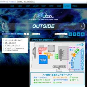 アニサマ2016刻‐TOKI‐ステージ 8/26 LIVE DAM STADIUMスペシャルステージ ライブダムカンパニー/小林竜之