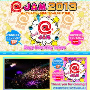 @JAM 2013 アニソンDay supported by リスアニ!TV