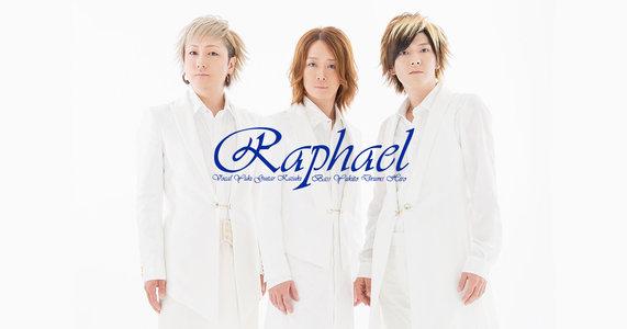 Raphael Live 2016「悠久の檜舞台」第壱夜 白中夢