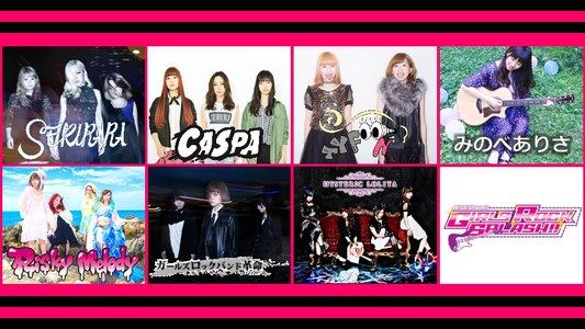 ODYSSEY & ROCKTOWN Presents GIRLS ROCK SPLASH!! 2016 -OSAKA- vol.2