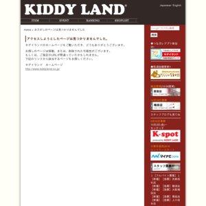 ポヨポヨ観察日記 三森すずこさんサイン会@大阪梅田