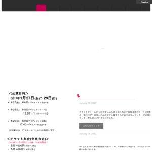 THE LIVE LEADING 武装少女マキャヴェリズム 2017年1月28日 夜公演
