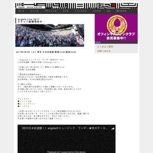 angelaのミュージック・ワンダー★特大サーカスin日本武道館 ~僕等は目指したShangri-La~