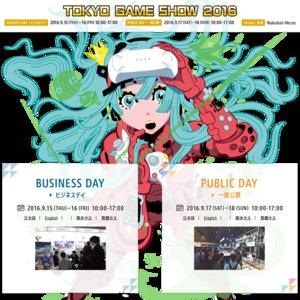 東京ゲームショウ2016 一般公開日1日目 角川ゲームスブース オープニングステージ