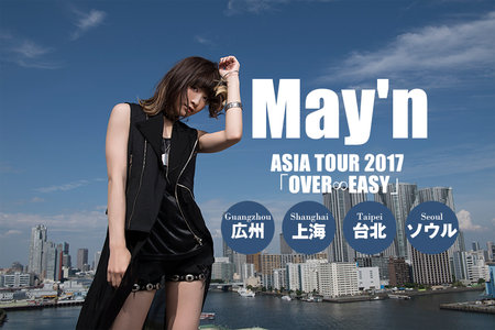 May'n ASIA TOUR 2017「OVER∞EASY」in Taipei (1日目)