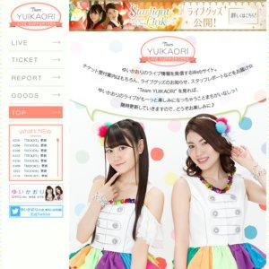 ゆいかおりLIVE TOUR『Starlight Link』 東京公演