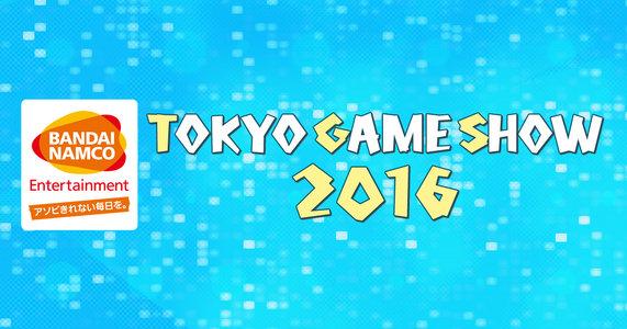 東京ゲームショウ2016 一般公開日1日目 バンダイナムコエンターテインメントブース ソードアート・オンラインスペシャルステージ