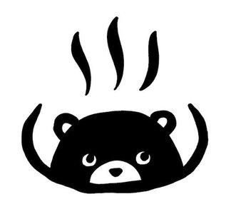バディベア presents クマの湯ソニック 昼の部