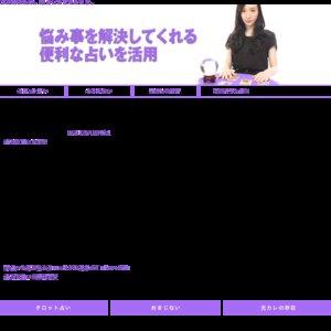 しゅがぁ&みかしーの甘~い新歓合宿in同志社