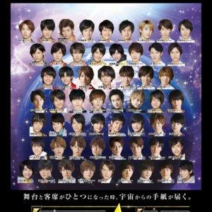 JOHNNY'S ALL STARS ISLAND 1/12昼公演