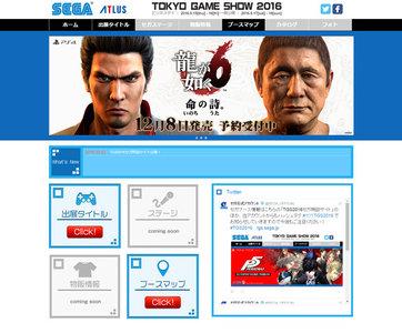 東京ゲームショウ2016 一般公開日1日目 『ソニックトゥーン ファイアー&アイス』