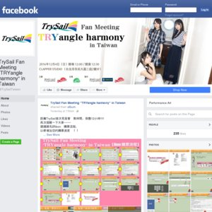 "TrySail Fan Meeting ""TRYangle harmony"" in Taiwan"