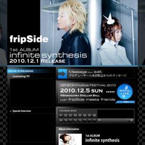「ジェネオン fripSide FESTIVAL 2010」