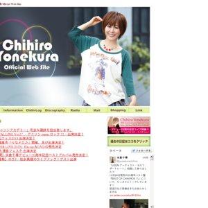 Chihiro Yonekura HOP・STEP・JUMP!LIVE 2013