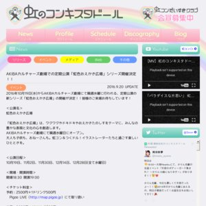 11/30(水)19時『虹色おえかき広場』vol.3