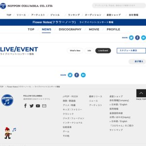 10/10 Flower Notes メジャーデビューシングル「恋花」発売記念イベント(1)