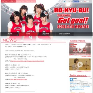 RO-KYU-BU! LIVE TOUR 2011 -Fantastic Game- 大阪公演