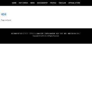 神奈川工科大学 第41回幾徳祭「May'n」LIVE