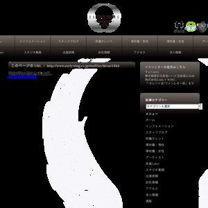 アニメコンテンツエキスポ2013 EARLY WING GROUPブース 喜多村英梨さんTシャツお渡し会