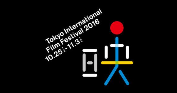 <第29回 東京国際映画祭> TIFFアニ!! 第1部 東京国際映画祭 イチオシ・アニメ スペシャルステージ