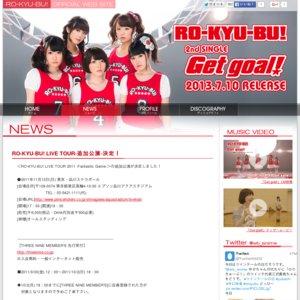 RO-KYU-BU! LIVE TOUR 2011 -Fantastic Game- 東京追加公演