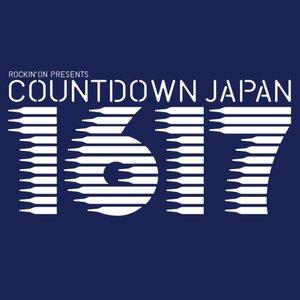 COUNTDOWN JAPAN 16/17(12/31)