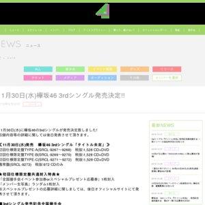 欅坂46 3rdシングル「二人セゾン」発売記念個別握手会(京都)