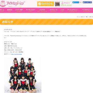 アイカレ × HR × I'S9 3マンライブ! ~アイカレ7大都市ツアー5日目は福岡ばい!~