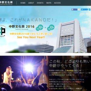 中野文化祭 2日目 中野アニソン文化祭
