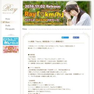 Ray 9thシングル「♡km/h」発売記念イベント@アニメイト渋谷店