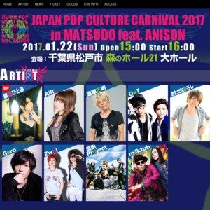 JAPAN POP CULTURE CARNIVAL 2017 in MATSUDO feat. ANISON