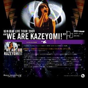 """坂本真綾 LIVE TOUR 2009 """"かぜよみ"""" (大阪公演)"""