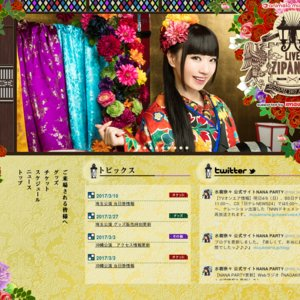 NANA MIZUKI LIVE ZIPANGU 2017 埼玉公演 1日目