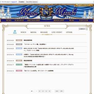 NANA MIZUKI LIVE ZIPANGU 2017 愛知公演2日目