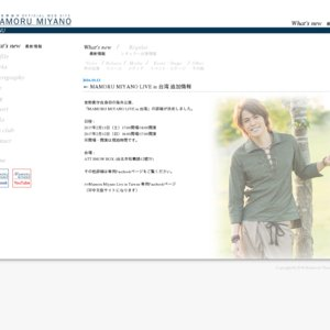 MAMORU MIYANO LIVE in TAIWAN ~REMIXING!~ Day1