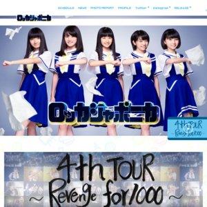 3rd TOUR 〜Road to 1000〜@千葉・ユアエルム八千代台【音楽DAY】