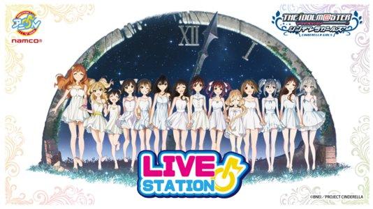 アイドルマスターシンデレラガールズ アニON LiveStation パフォーマンスライブタイム 10/21
