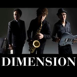 Live Dimensional-2016〜29〜 岡山