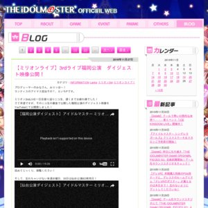 THE IDOLM@STER THE@TER ACTIVITIES 03 発売記念イベント 1回目