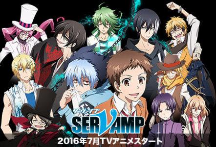 TVアニメ「SERVAMP ‐サーヴァンプ‐」スペシャルイベント 夜公演